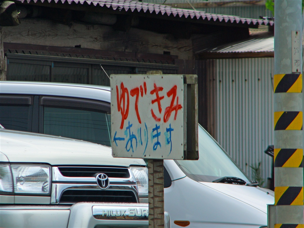 Img_0242_re